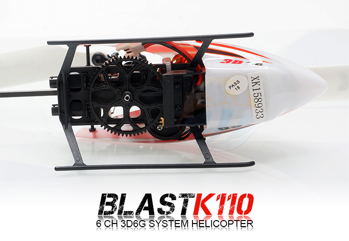 HC-WL-K110