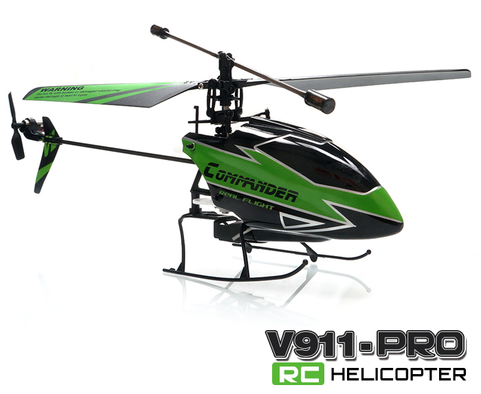 HC-WL-V911-PRO