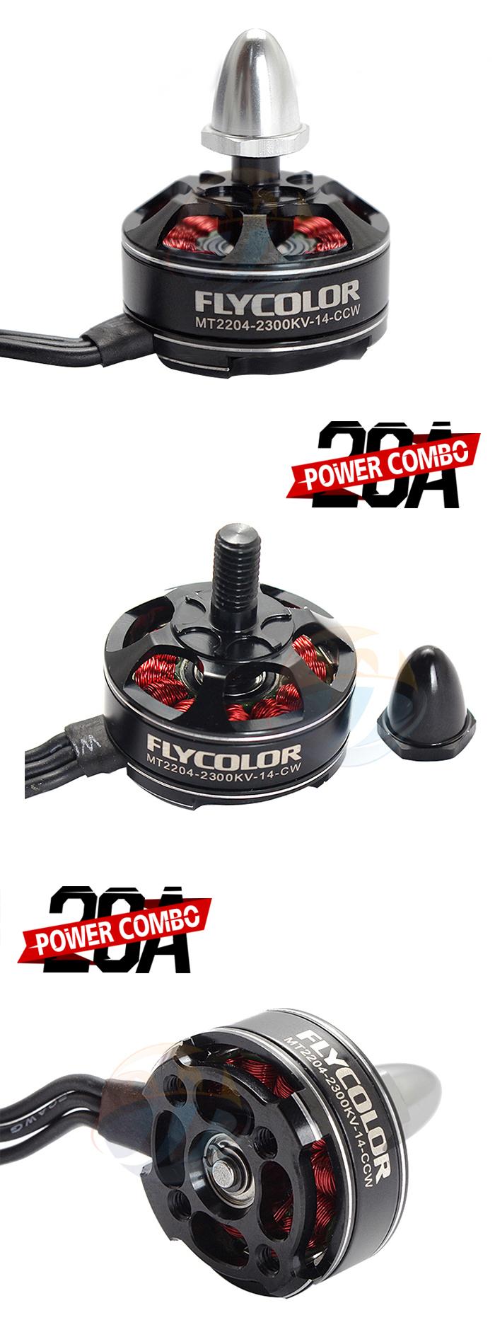 ESC-FC-20A-COMBO